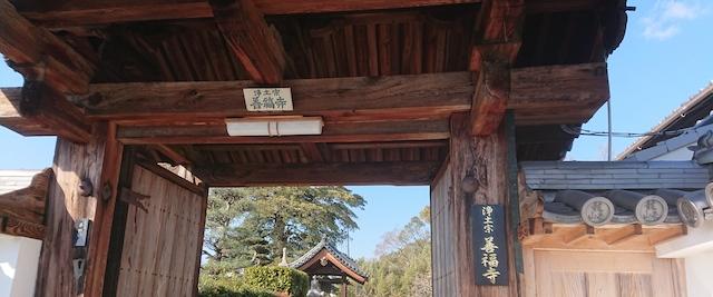 善福寺墓地−寺院山門