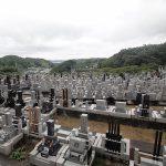 八王子聖地霊園