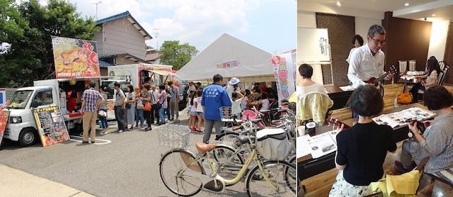 定期的に開催しているイベント「ふれ愛屋台村」