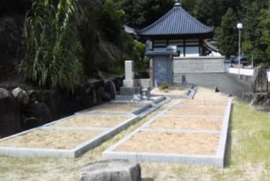 正満寺墓苑02