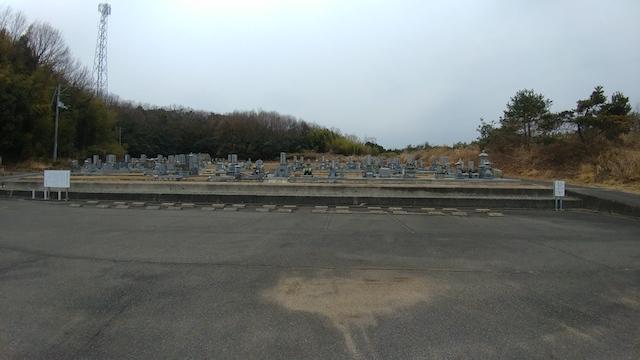 福山市 神辺墓園01