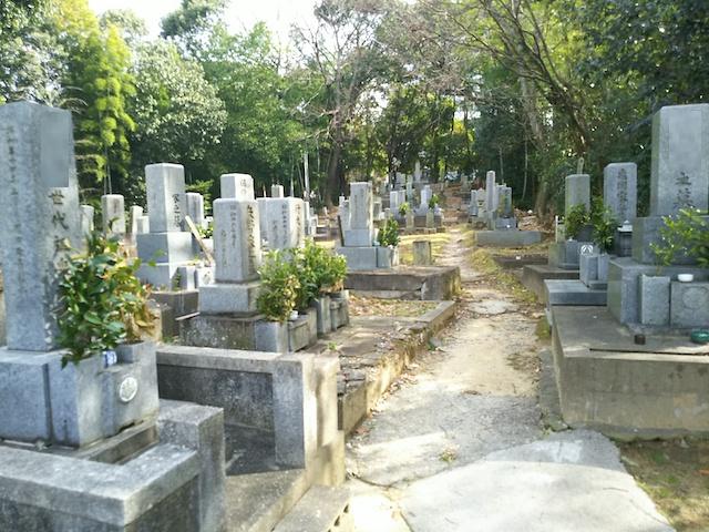 松山市営 鷺谷墓地06