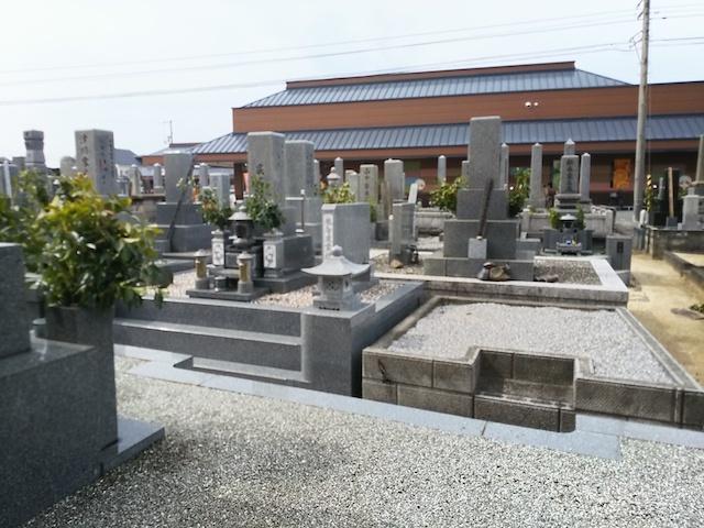 松山市営 和気墓地03