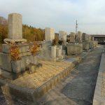 福山市 高美台墓苑