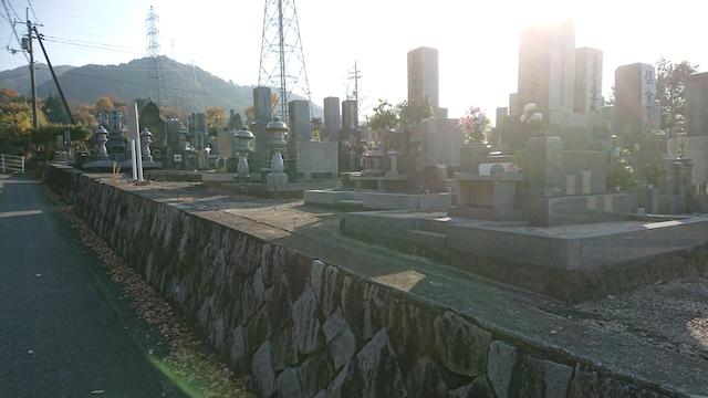 天王墓地-d