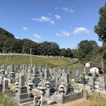 三次市粟屋墓地
