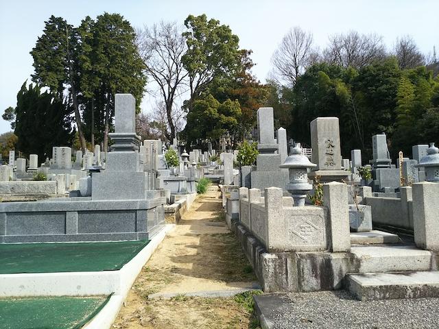 松山市営 鷺谷墓地02