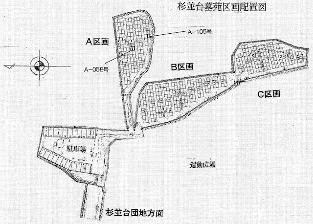 広島市営 杉並台墓苑(配置図)