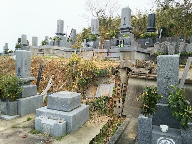 松山市営 馬木墓地04