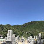 三次市 中所墓地