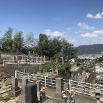 呉市営 神原墓地