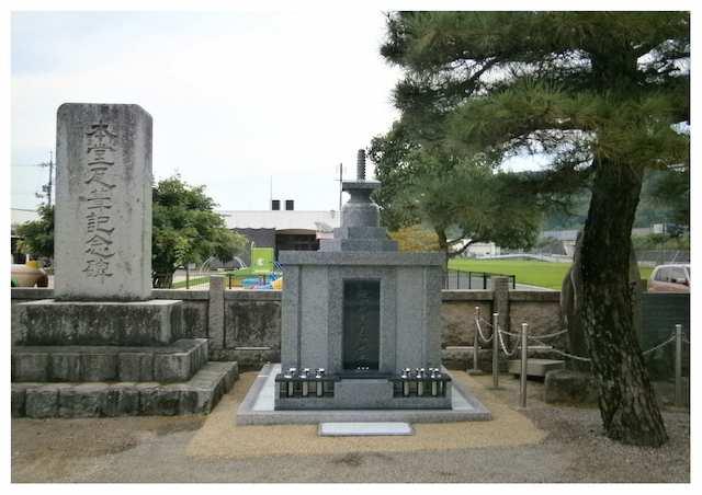 正福寺永代供養墓-1