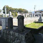四国中央市営 岡屋敷墓地