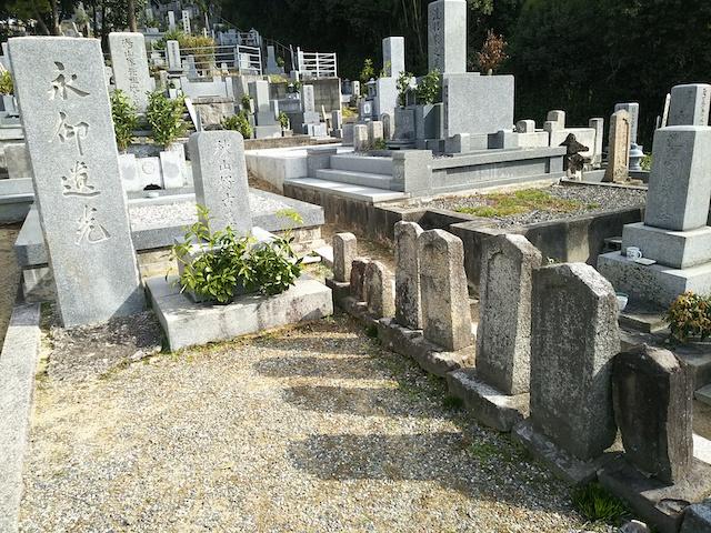 松山市営 鷺谷墓地10