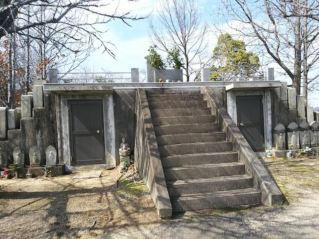 松山市営 大明神墓地01