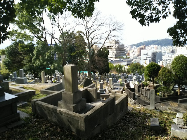 松山市営 鷺谷墓地05