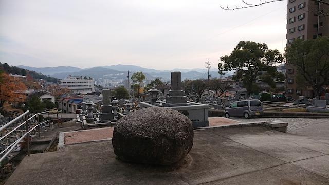 三滝墓園_e