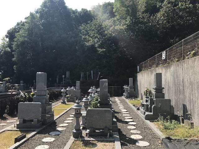 大竹市営 立戸墓苑06