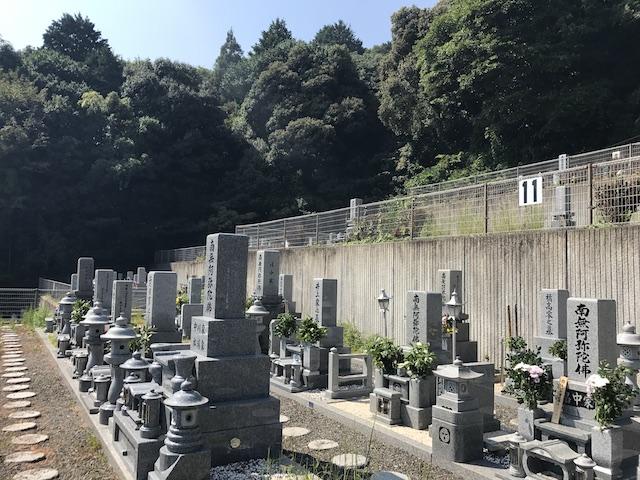 大竹市営 立戸墓苑04