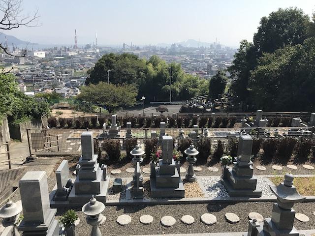 大竹市営 立戸墓苑02