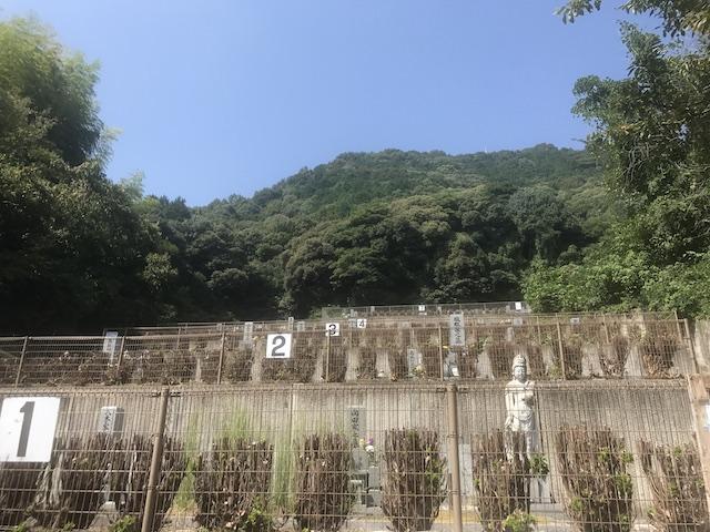 大竹市営 立戸墓苑01