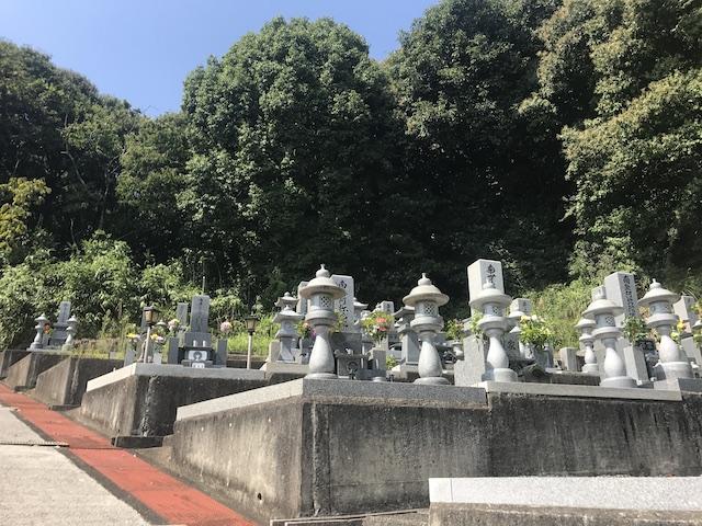大竹市営 鞍掛墓地05