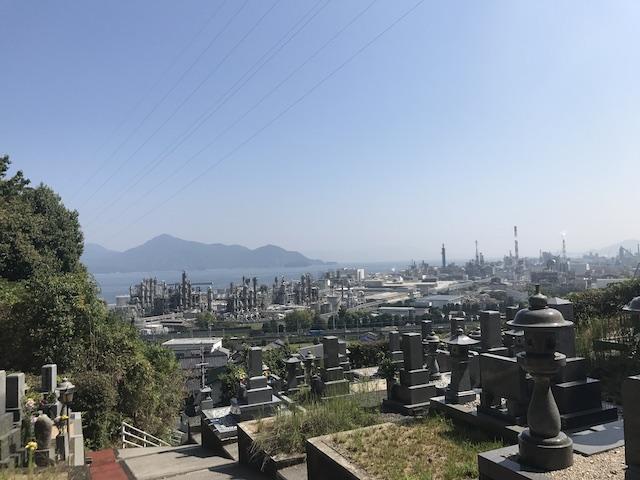 大竹市営 鞍掛墓地03