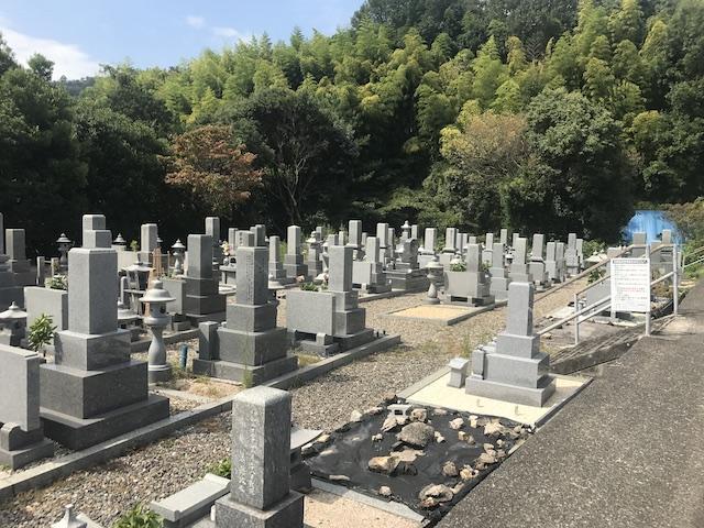 大竹市営黒川墓苑-02