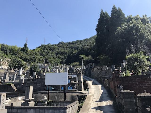 呉市営 古江墓地-06