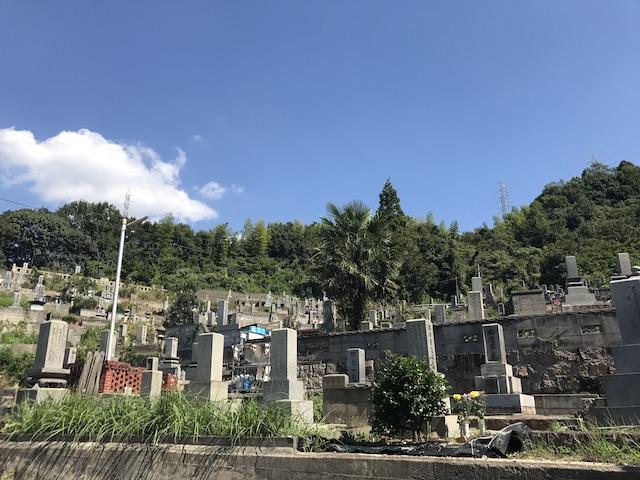 呉市営 古江墓地-03