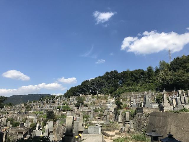 呉市営 古江墓地-01