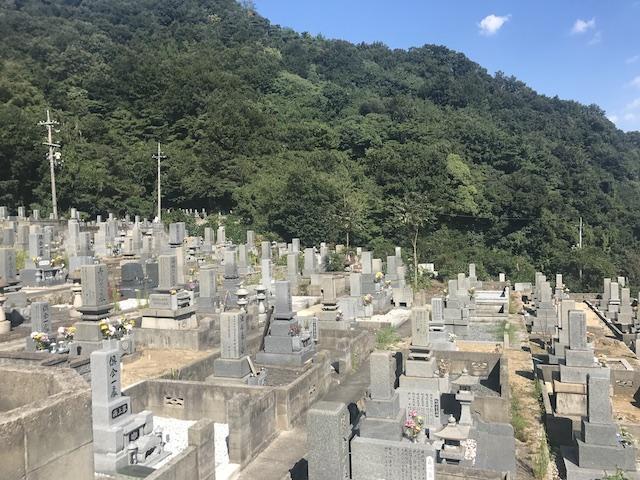 呉市営 二河墓地-01