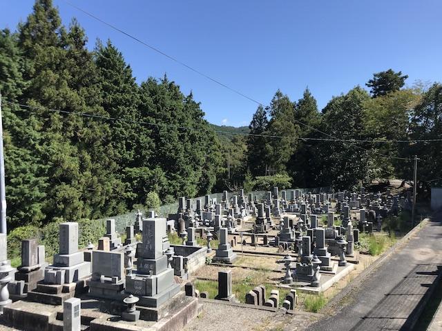 三次市 中所墓地06