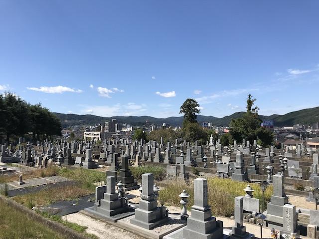 三次市 黄幡墓地05