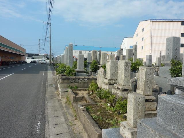 松山市営 和気墓地01