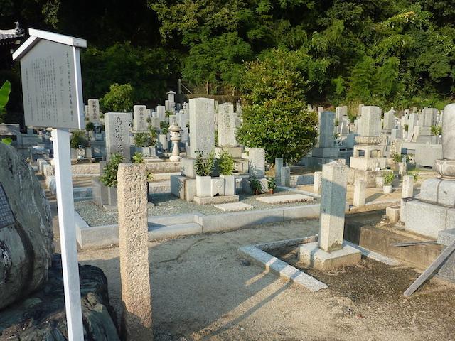 千秋寺境外墓地04