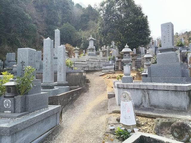 松山市営 太山寺墓地05