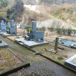 福山市 鞆墓苑