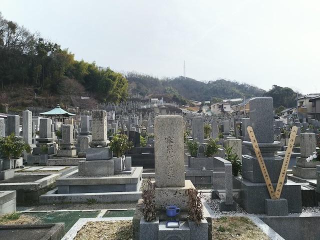 松山市営 天徳寺境外墓地05
