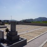 神辺金剛寺墓苑