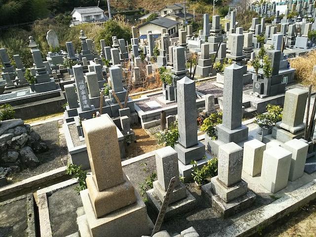 松山市営 大入谷墓地03