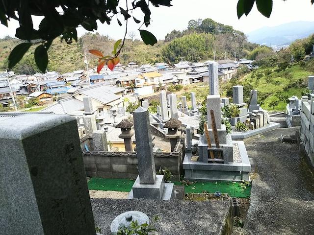 松山市営 太山寺墓地04