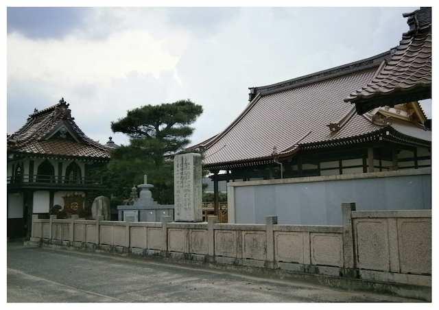 正福寺永代供養墓-4