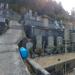 福山市 内海町町共用墓地