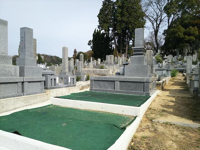 松山市営 鷺谷墓地03