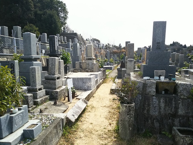 松山市営 大入谷墓地05