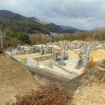 福山市熊野町上之原墓地