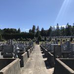 三次市 黄幡墓地