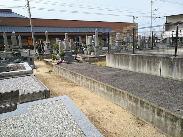 松山市営 和気墓地05