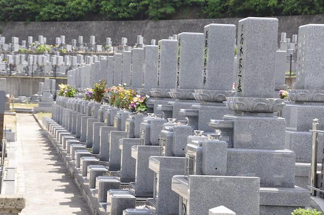 専光寺墓苑11